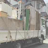 家一軒丸ごと粗大ゴミ・不要品の処分・回収が可能です!